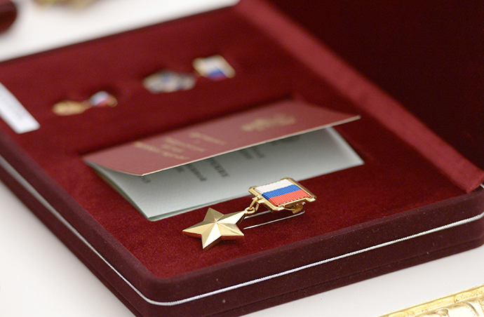the foundation and history of the russian federation – to uphold the civil rights and freedoms in the russian federation, the rights and dignity of compatriots in the states formed on the territory of the former republics of the ussr and – to defend the country's history and culture, the honour of the citizen, patriot and internationalist.