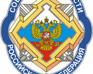 russian national security council