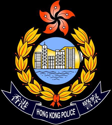 hongkongpoliceforce_1418287919-png